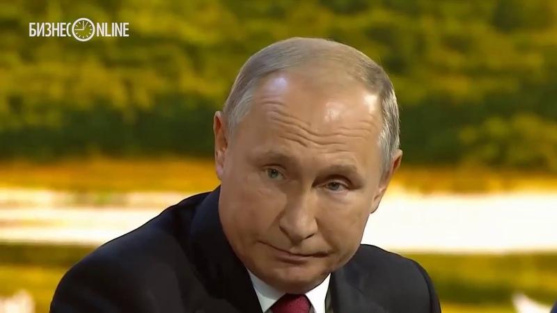 Путин предложил до конца года заключить мирный договор с Японией без всяких условий
