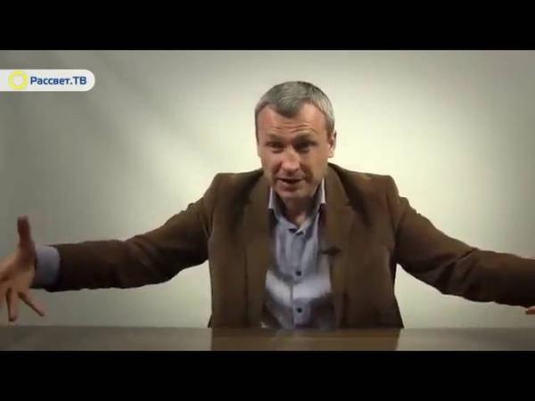 Роман Василишин Грозная Украина 08 06 2015 Рассвет ТВ