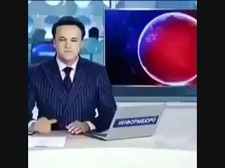 Kazak spikerin canlı yayın öncesi söylediği tekerl(480P).mp4