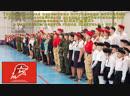 Торжественная церемония вступления молодёжи в ряды ВВПОД «ЮНАРМИЯ» в г.о.г.Шахунья - 2018