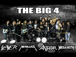 The Big Four - Metallica, Slayer, Megadeth, Anthrax Live in Sofia Rocks Sonisphere [HD]