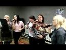 Репетиция: сольный концерт Ларисы Лавровой
