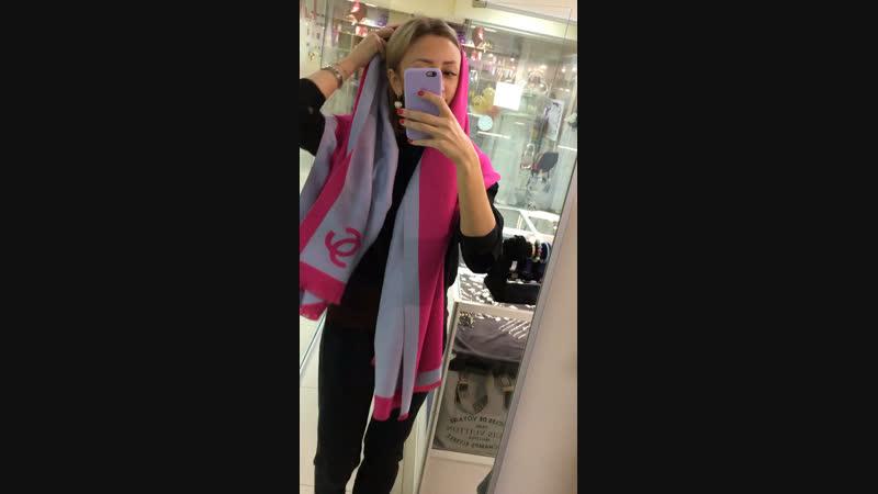 💕двусторонний шарф 🤤фуксия серо голубой ☑️СУПЕР ЦЕНА 999₽