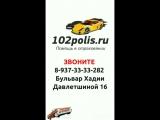 InShot_20180706_113319696.mp4