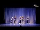 ОТЧЕТНЫЙ КОНЦЕРТ 02.06.2018 / Клубные танцы - педагог Варвара