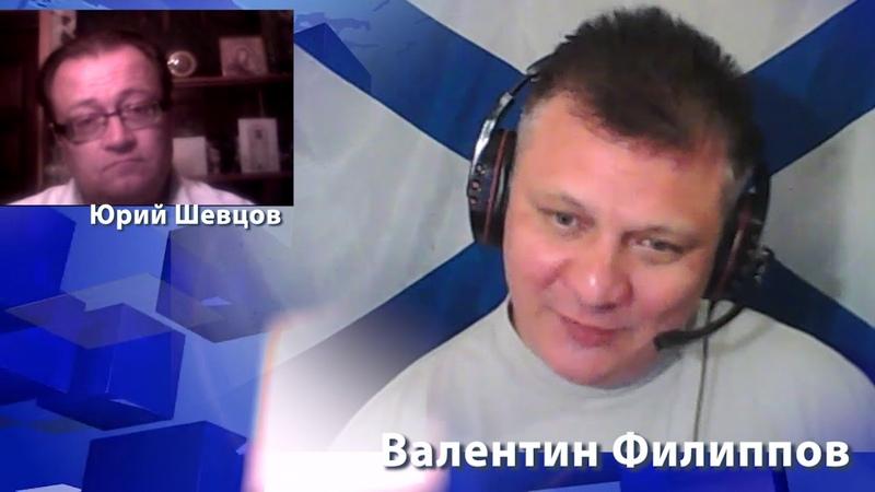 «Националисты в Белоруссии – маргиналы. Спасибо Никите Хрущеву» Юрий Шевцов 6 09 2018