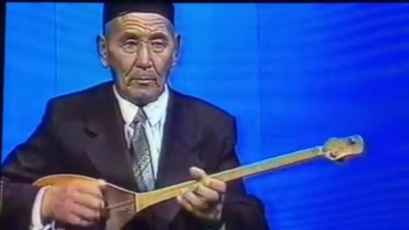 Төлеген Момбеков атамыз Салтанат күйін орындауда