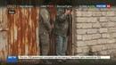 Новости на Россия 24 • Бои за Мосул гуманитарная ситуация в городе - на грани катастрофы