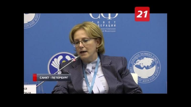 Делегация Мурманской области приняла участие во втором Евразийском женском форуме