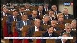 Новости на «Россия 24»  •  Лукашенко: отношения России и Белоруссии особенно ценны в условиях растущей международной напряженно