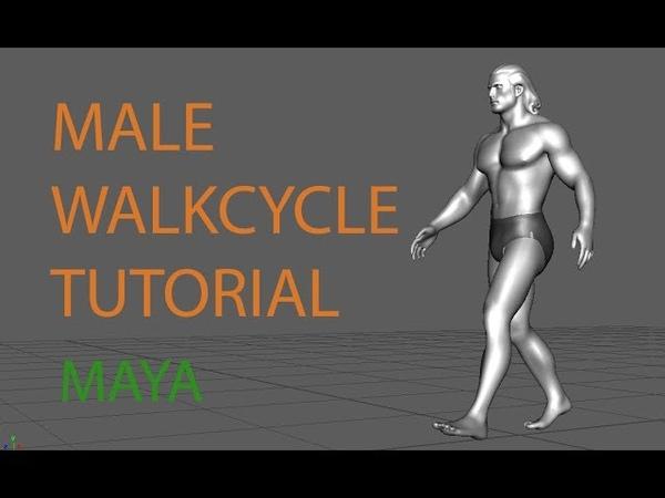 Man Walk Cycle Tutorial / Maya / Nav.Animator