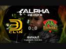 3D!Clan vs Regenerate. Финал Кубка СНГ 2