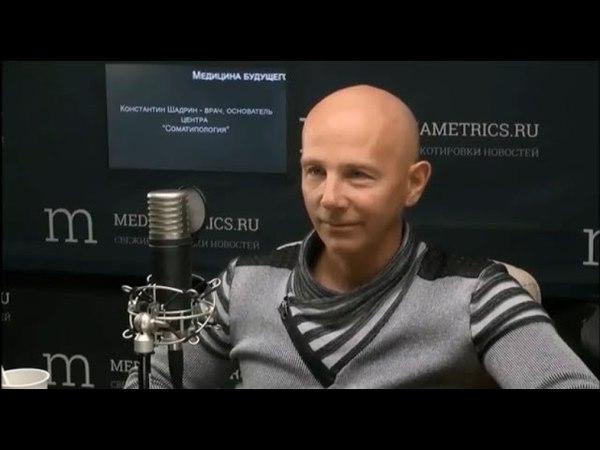 Медицина будущего. Гормоны и их влияние на человека. Соматипология