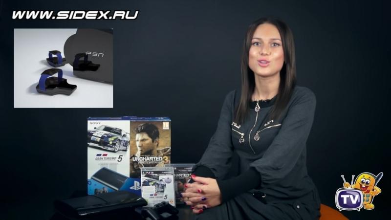 Обзор Sony PlayStation 3 Super Slim Gran Turismo 5 Uncharted 3
