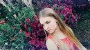 Екатерина Машко фото #34