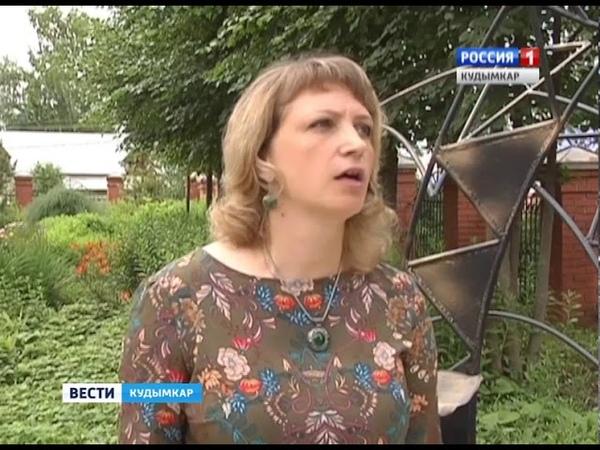 Вести-Кудымкар. 12.07.18
