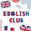Free English Speaking Club SPb