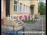 21 млн рублей дополнительно выделено на строительство ясельных групп в детсадах