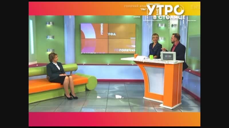 Дамира Тухватуллина - заместитель главного врача АУЗ Республиканская стоматологическая поликлиника