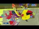 Всероссийский фестиваль детского кино Жар птица открыли в Новосибирске