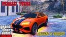 GTA ONLINE DLC БИТВА НА АРЕНЕ - КРУТОЙ PEGASSI TOROS (ТЮНИНГ И ОБЗОР)