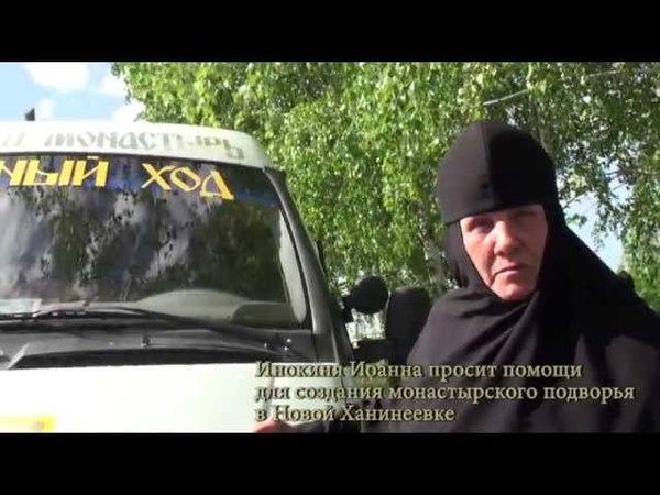 Матушка Россия. фильм первый. Летопись Нафанаила