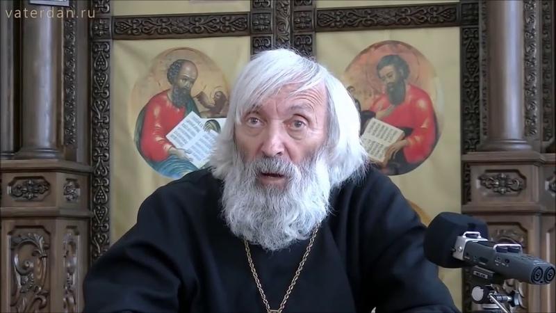Протоирей РПЦ сказал правду о ПУТИНЕ Лёд тронулся