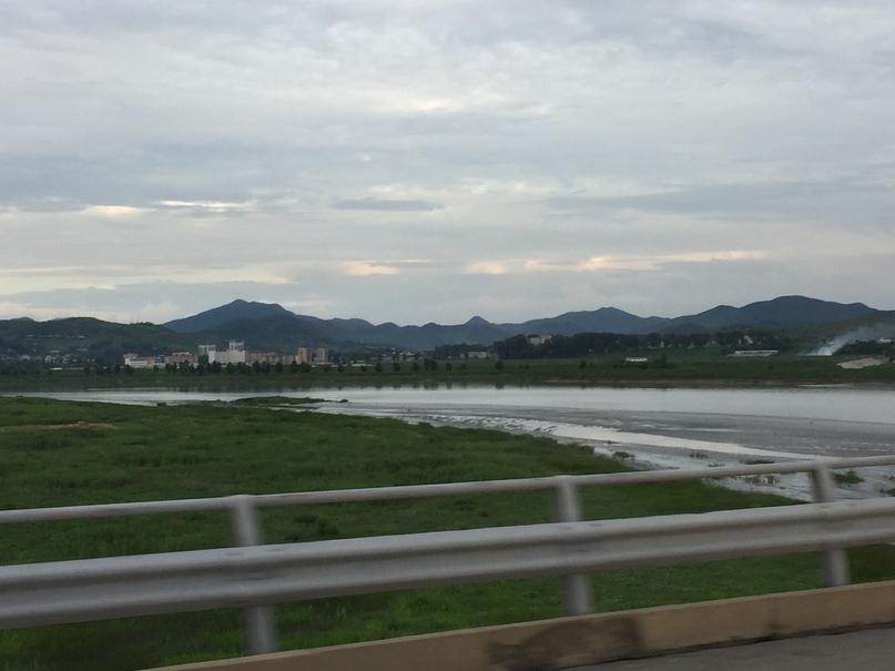 Корейская провинция
