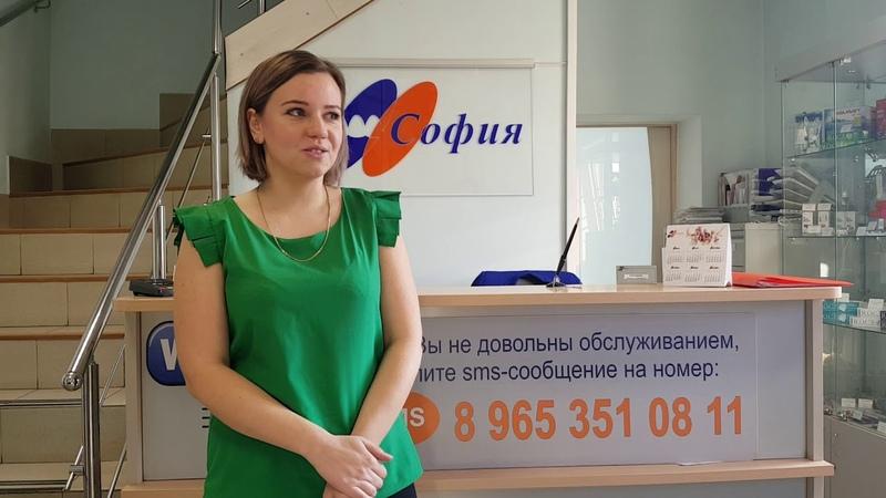 Отзыв о гигиенисте Кристине Владимировне