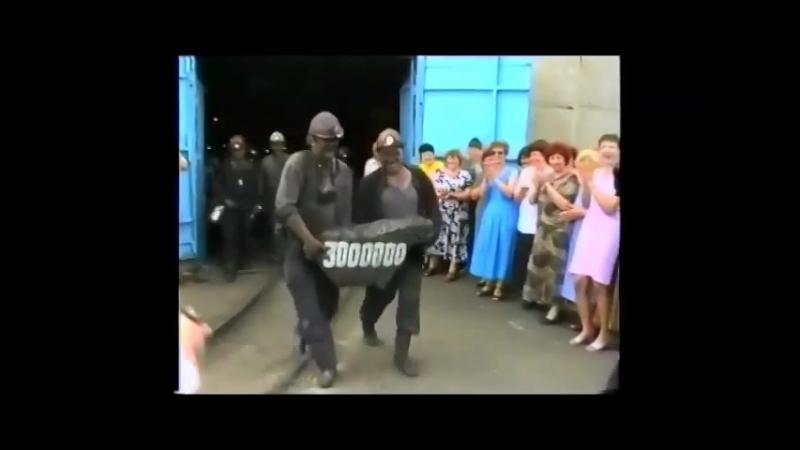 Фильм о Росуглепрофе к конференции в г.Междуреченск в честь 70 летия ФПОК