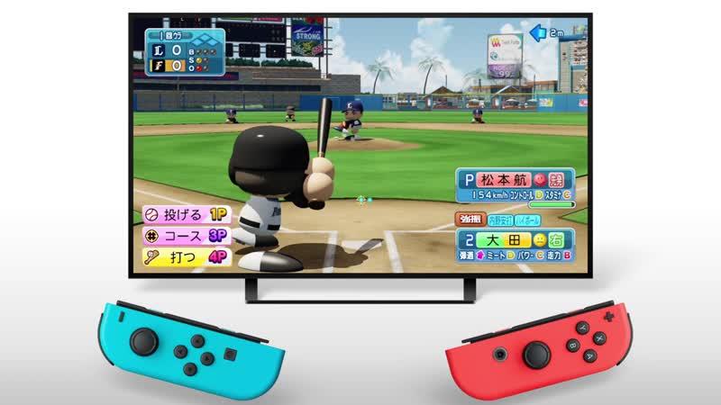 Jikkyuu Powerful Pro Yakyuu - Анонсирующий трейлер (Nintendo Switch) [JP]