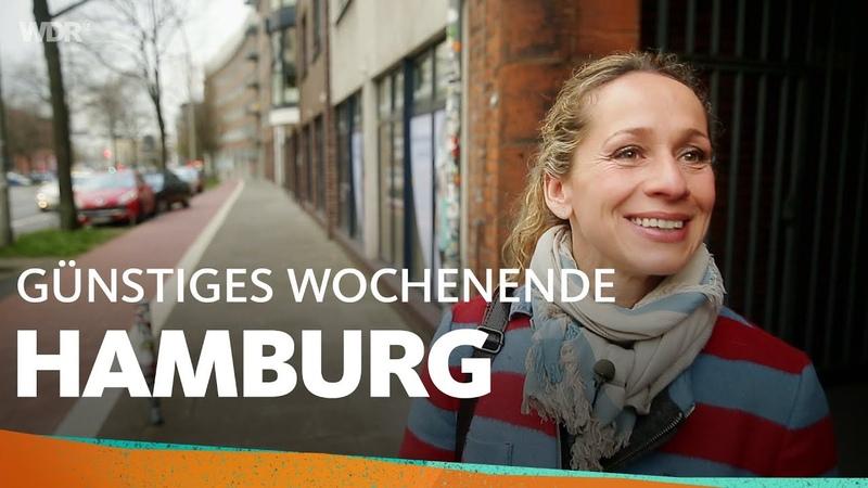Städtetrip Hamburg WDR Reisen