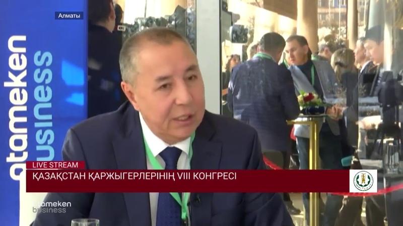 Алпысбай Ахметовпен сұхбат Live stream
