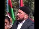 ОПЛАКИВАЮТ ШАХИДА 2018 В АЗЕРБАЙДЖАНЕ МНОГО СЫНОВЕЙ ГЕРОЕВ лючевые слова АЗЕРБАЙДЖАН AZERBAIJAN AZERBAYCAN