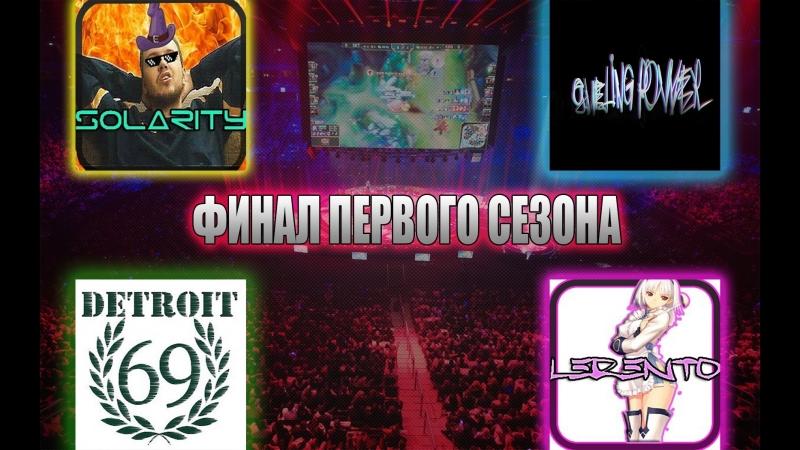 Live: Ищу команду, поиск тимы |DOTA 2|CS:GO|RUST|PUBG|