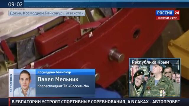 Новости на Россия 24 • Ветер помешал подготовке старта к МКС