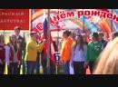 XII Городские сборы РСС