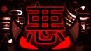 Waru (悪) - Hardest Level by Exen (Me) - Geometry Dash