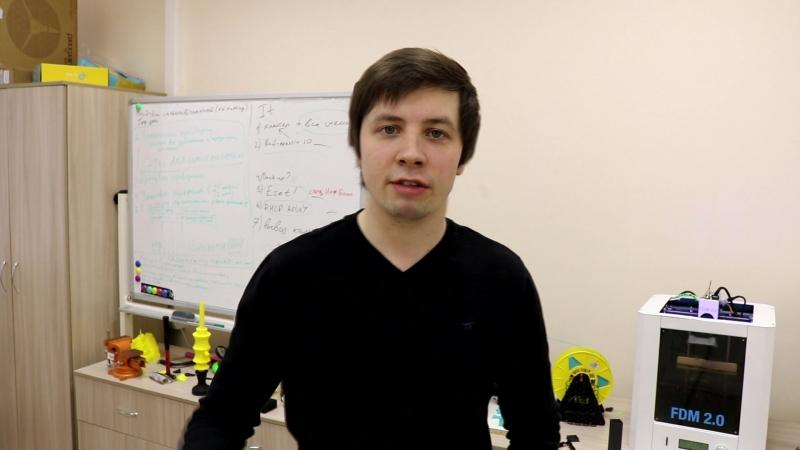 Матвеев Евгений. FDM 2.0.