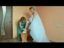 Свадьба ♥ 21.07.2018 ♥ Сборы невесты