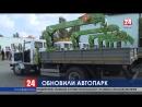 «Крымтеплокоммунэнерго» закупило новую технику на 28 млн рублей