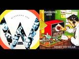 Wishbone Ash - Cosmic Jazz