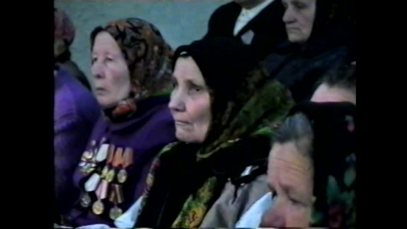 Фильм О. С. Колесниковой, посвящённый 50-летию Победы.