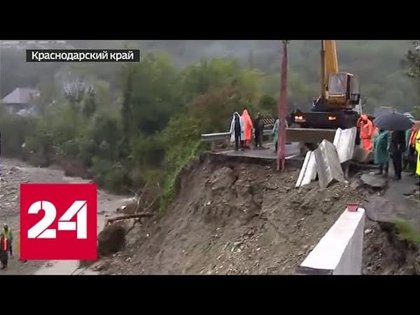 Горный аул в Сочи оказался отрезанным от цивилизации из за наводнения