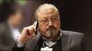 Друг журналиста Джамаля Хашукджи Он знал, что в Саудовской Аравии его арестуют