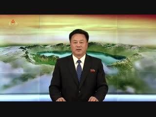 꾸바공화국 국가리사회 위원장 겸 내각수상 평양을 출발, 경애하는 최고령도자 김정은동지께서 미겔 마리오 디아스 까넬 베르무데스동지를 환송하시였다