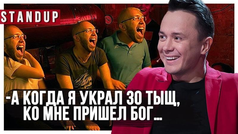Соболев Илья стендап про Власть, Россию, Нефть Отрыжка в окно