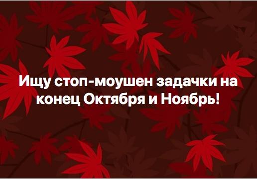 Илья Гильманов | Москва