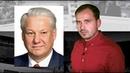 Вся правда о 12 июня ( Дне России ) - Константин Сёмин