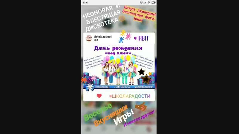 VID_120301015_145339_137.mp4